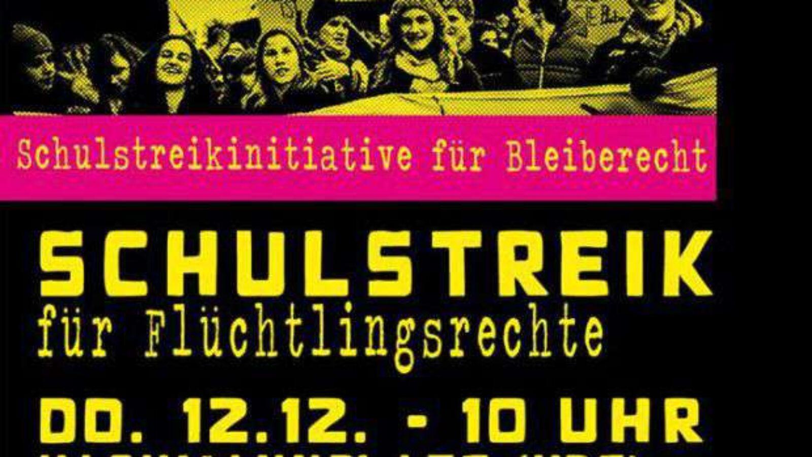 Hamburgs Schüler streiken am 12. Dezember