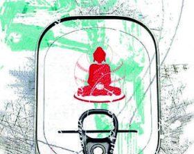 Top 20: Bücher für den Lese-Frühling: Buddha Bei Die Fische - Yoga Für Nordlichter von Anke Lütjens & Martina Grigoleit