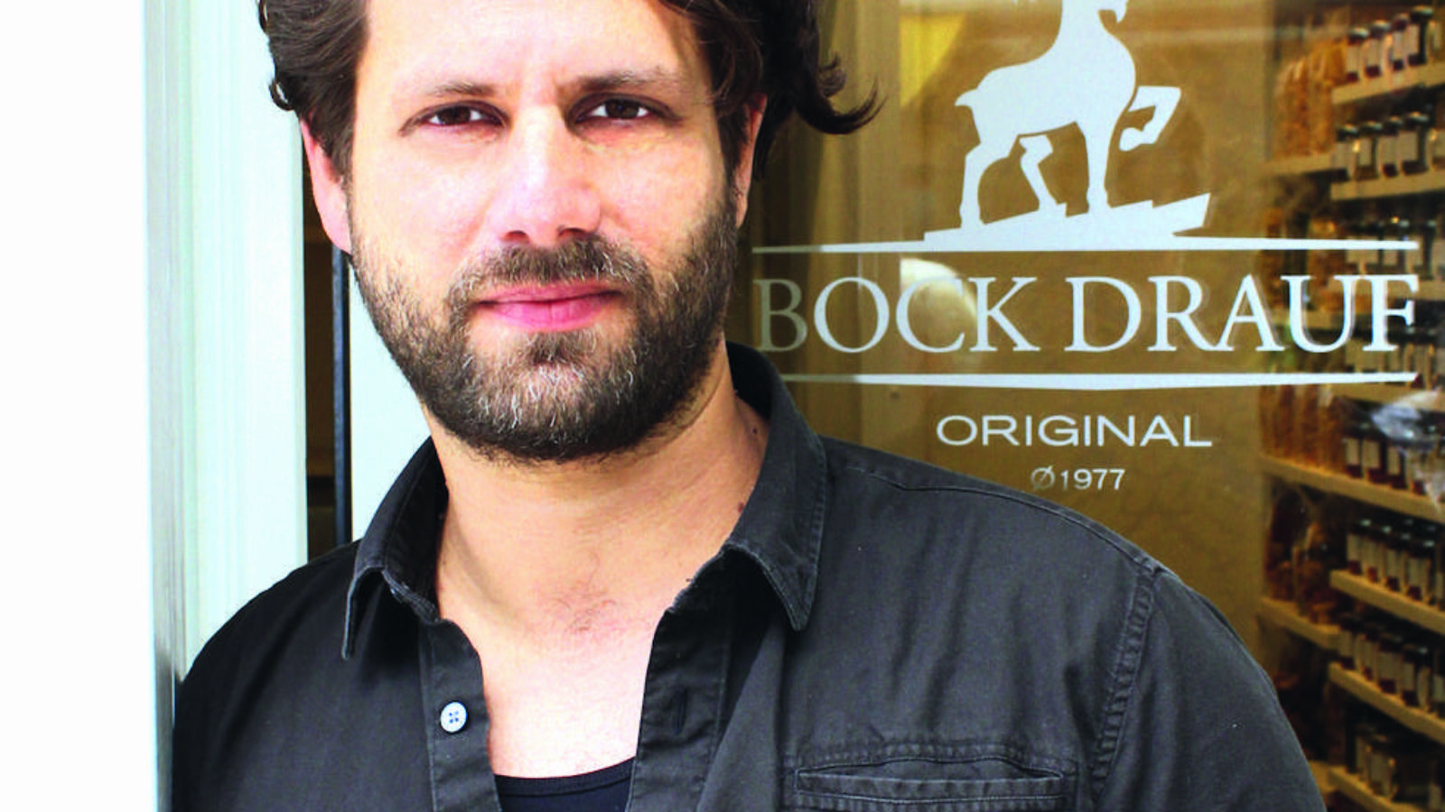 "OXMOX Tipp: Adam Bousdoukous hat ""Bock Drauf"""
