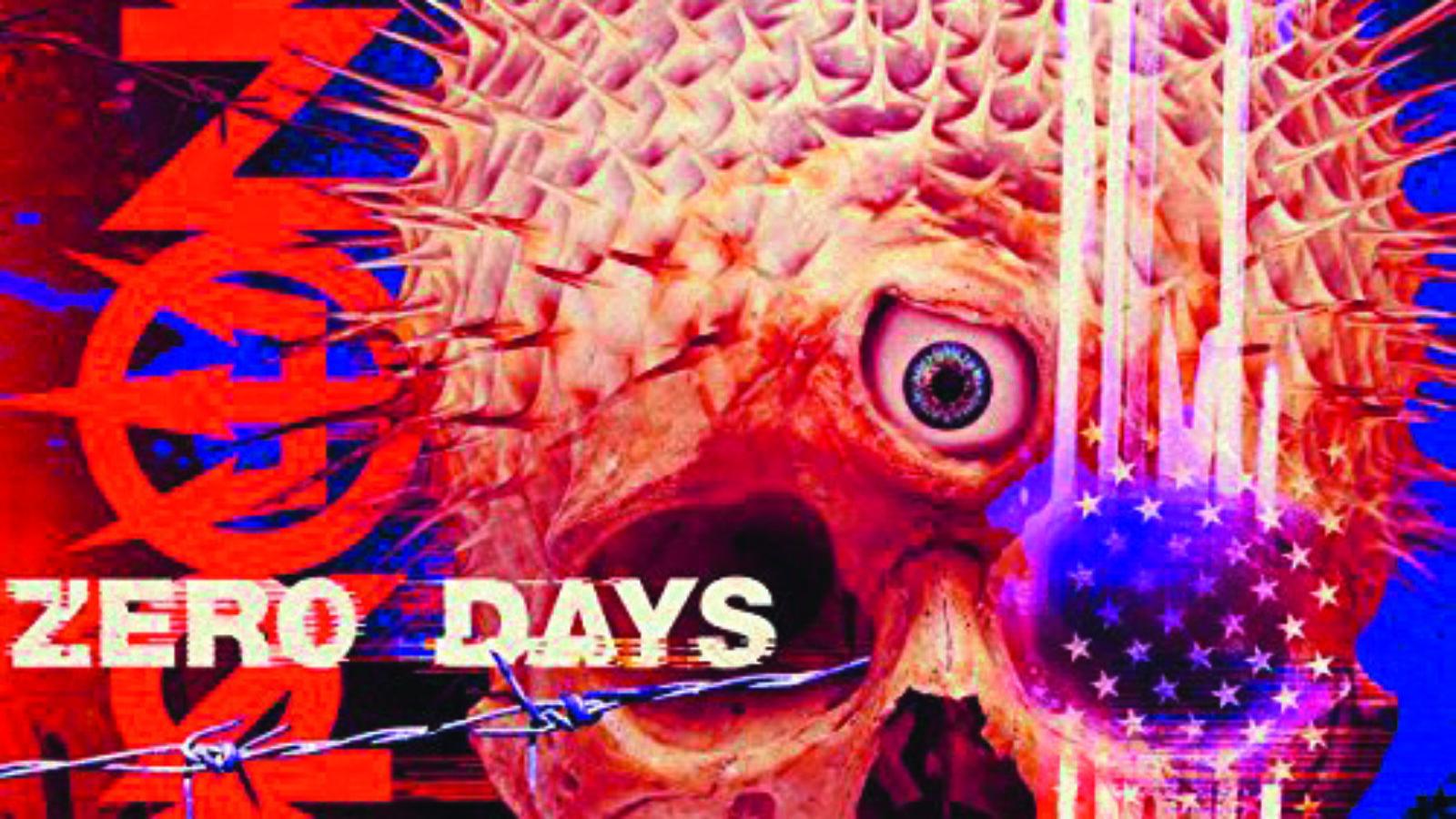 PRONG Zero Days