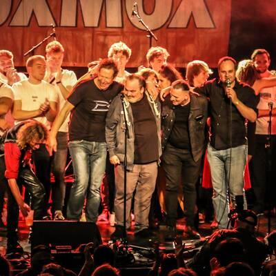 unbenannt 1398 400x400 - HAMBURG-BANDCONTEST 2019: So war das Finale - mit den besten Bildern von Mamarazzi