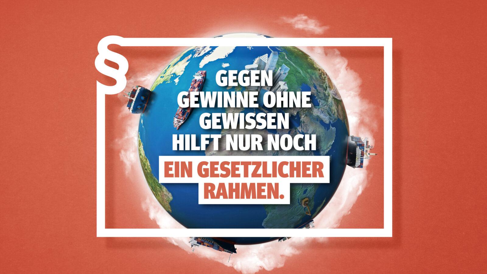 Zivilgesellschaft begrüßt Lieferkettengesetz im Hamburger Koalitionsvertrag