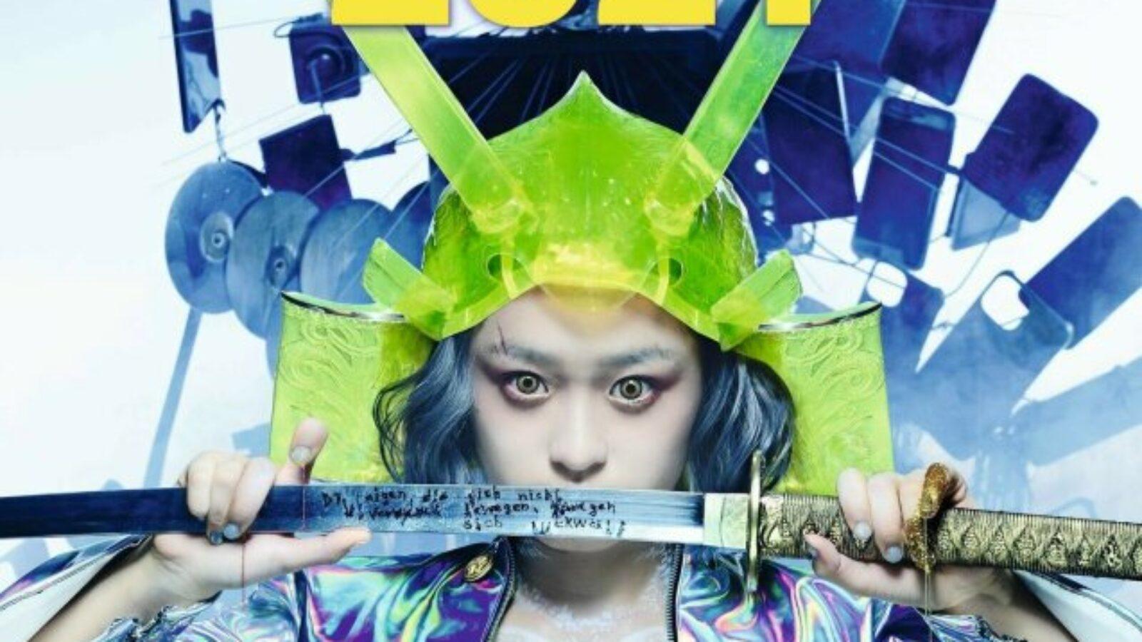 22. Japan-Filmfest Hamburg erfolgreich zu Ende