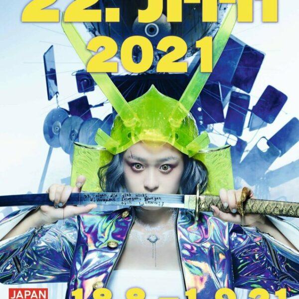 22 japan filmfest hamburg erfolgreich zu ende 637x900 600x600 - OXMOX - Hamburgs Stadtmagazin